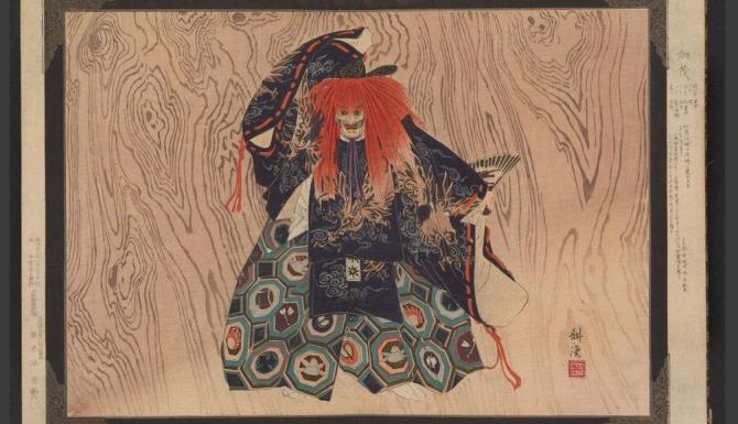 Estampe japonaise représentant un démon.
