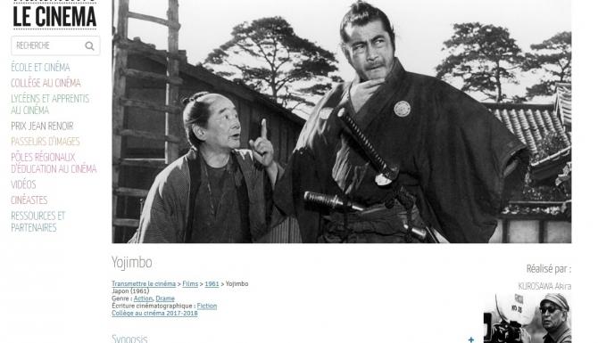 """Fiche d'analyse du film """"Yojimbo"""" d'Akira Kurosawa"""