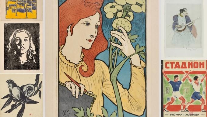 Montage de dessins et d'estampes issus des collections de la bibliothèque de l'INHA.