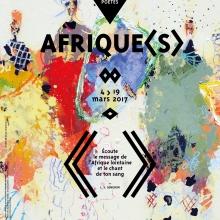 Affiche du Printemps des poètes 2017 : détail d'un tableau du peintre burkinabé Christophe Sawadogo. 4 silhouettes stylisées et colorées