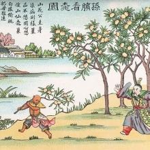 Illustration de la légende de Suen-heou-tse : Yu-hoang maîter des cieux poursuivant Suen-heou-tse, roi des singes